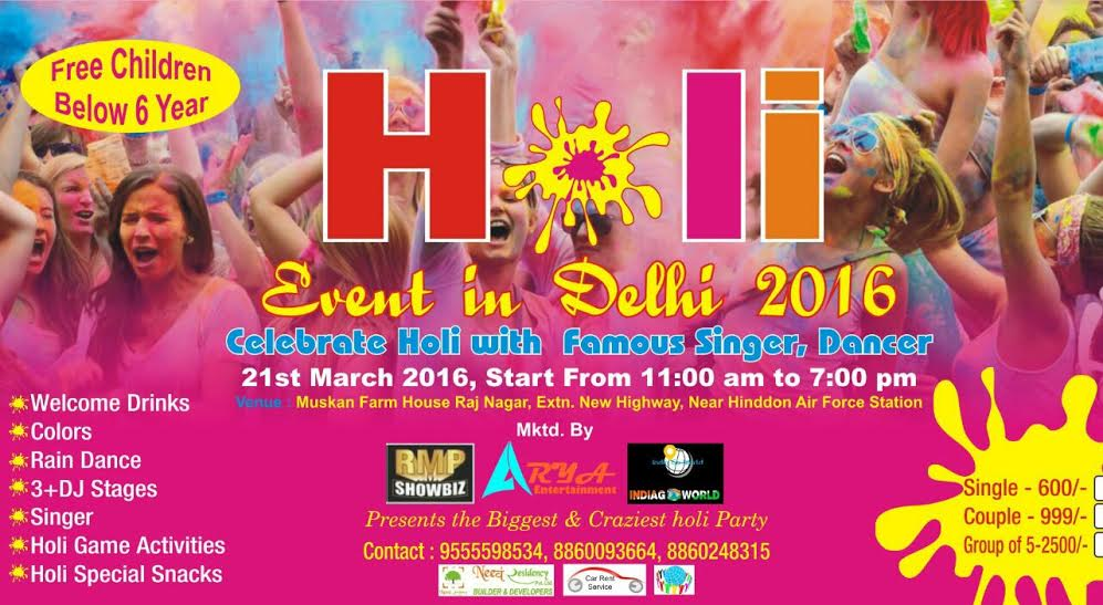 holi party in delhi