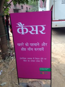 Breast cancer Camp