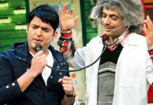 Kapil Sharma says sorry