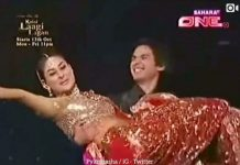 Kareena with Shahid Kapoor