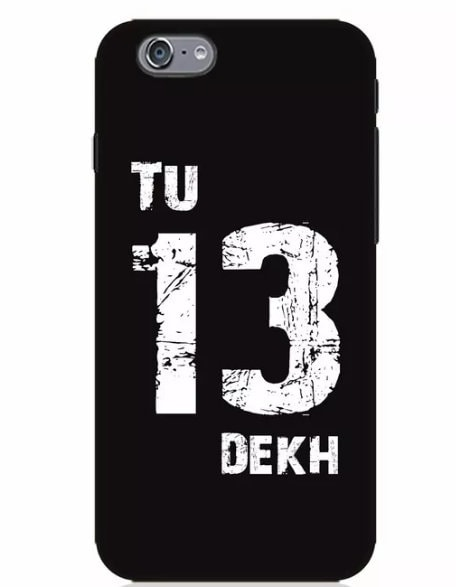 iphone6. iphone 5 iphone 7. iphone8, iphonex covers, designer phone covers, Iphone cover designs, quirky phone covers, Denim phone cover, Raw phone cover, girl boss, sanskari